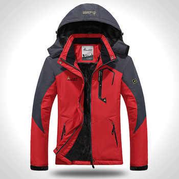 Women\'s Softshell Jacket Ski Suit Hiking Down Coats Waterproof Snow Snowboard Clothes Skiing Fishing Costume Female Sportswear