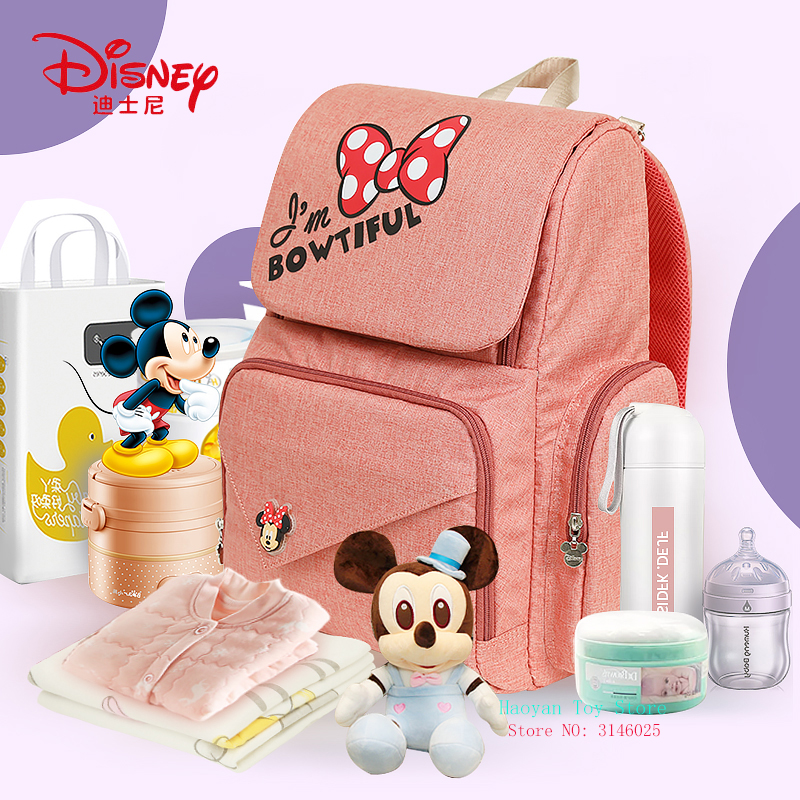 Genuine Disney Waterproof Materi Insulation Bag High-capacity Feed Bottle Bags Mother Backpack Baby Care Diaper Bags For Women