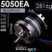 DUALSKY  XM5050EA Brushless Motor 405KV/ 470KV for RC Airplane Fixed wing accessories стоимость