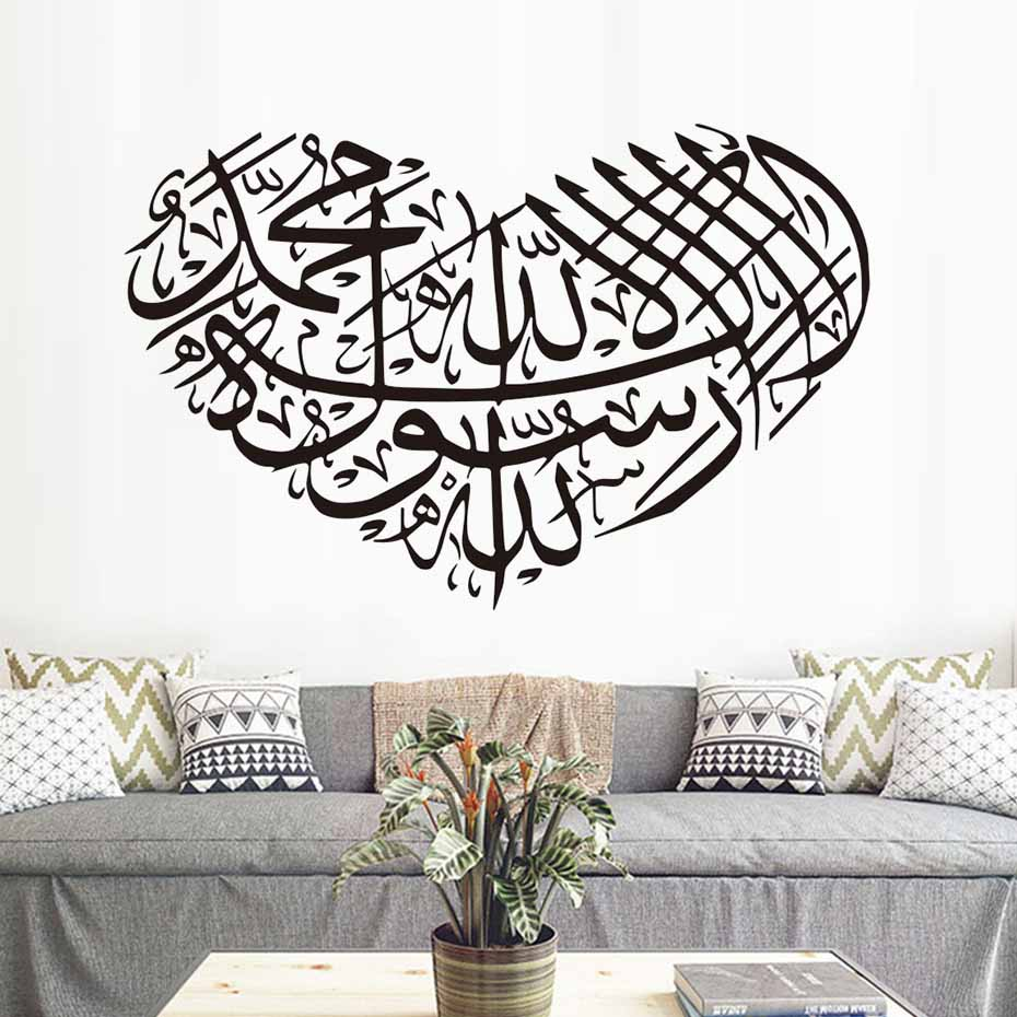 Wall Decor Home Goods: Muslims Arabic Islamic Heart Pattern Wall Sticker Living