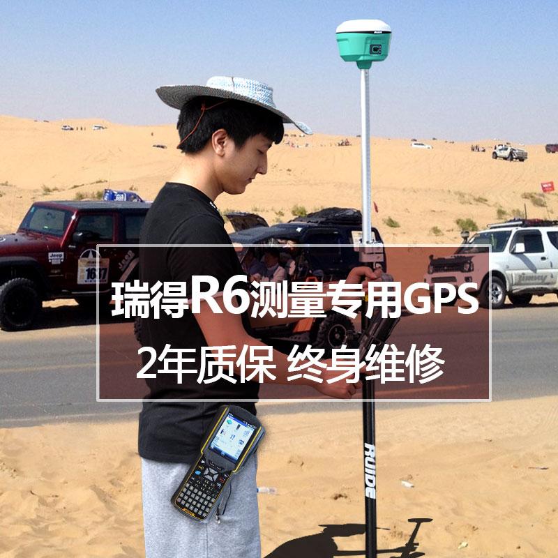 Mit Einem LangjäHrigen Ruf Nanfang Ruide R6 Rtk Gps High-präzision Koordinieren Positionierung Lofting Straße Messung Instrument samsung Hauptplatine