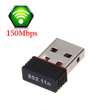 Dropship Good Sell Wireless 150Mbps USB WiFi Adapter 802.11n 150M Network Lan Card