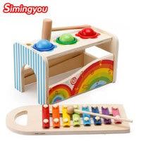 Simingyou木製赤ちゃんのおもちゃミュージカル活動キューブプレイセンターおもちゃ知育玩具子供のためA50-5077ドロップ無料
