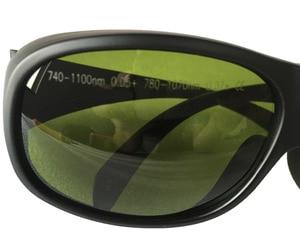 Image 4 - نظارات واقية للعين بالليزر متعددة الطول ونظارات حماية بالليزر 755 & 808 & 1064nm ND: YAG
