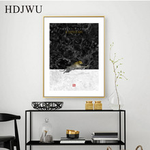 Nordic Creative Black And White Cheetah Animal Decoration Painting Wall Poster for Living Room Hotel DJ279