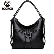 2018 New Big Women handbags Soft PU Leather Hobos Female Handbags Fashion Shoulder Bags Ladies High Quality Design Bag