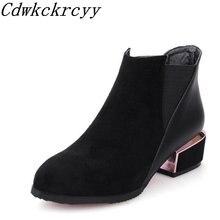 Женские ботинки на сезон осень зима новые стильные мартинсы