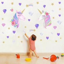 2pcs Home Creative Stickers Childrens Room Graffiti Wall Decoration Unicorn Paste PVC Self-adhesive