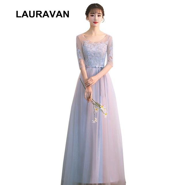 Long Lace Up Formal Bridesmaid Sweetheart Dresses In Gray Girls Dress With Bow Sleeved Princess Ball Gown For Wedding Party