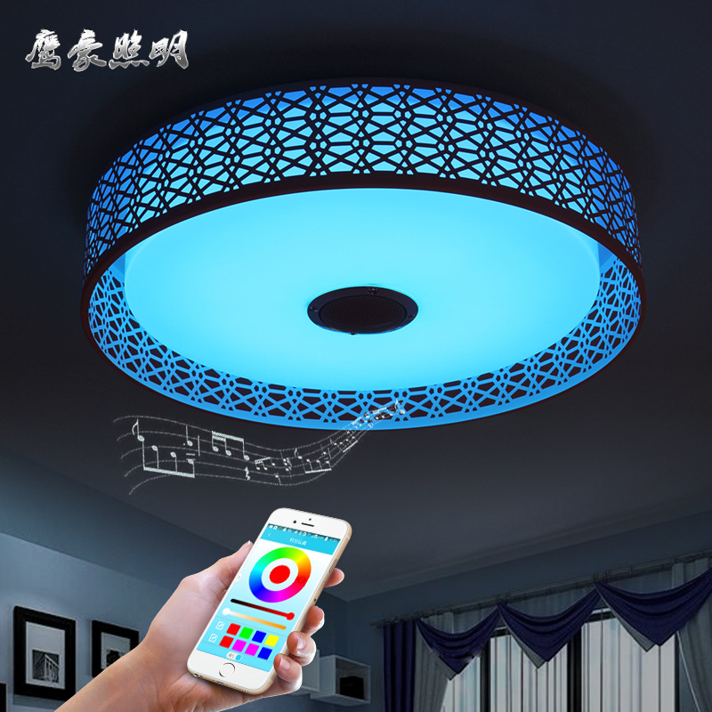 Ceiling Lights Bluetooth Music Dome Light Smartphone APP Sitting Room The Bedroom Lamp Children's Colorful Lights