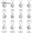 HPXmas Fashion Round...