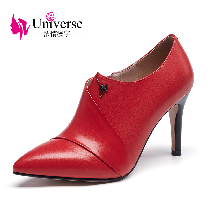 Universe new design shoes women Genuine Leather pointed toe Shoes Elegant Thin Heel Pumps G243 худи print bar walt disney