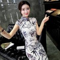 f0a02f588 2017 Summer Black Red Chinese Traditional Dress Women S Silk Satin Cheongsam  Qipao Short Sleeve Long