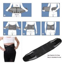 Hopeforth Lumbar Support Brace Hot Sale Fashion Breathable Mesh Four Steels Plate Protection Back Waist Support Belt