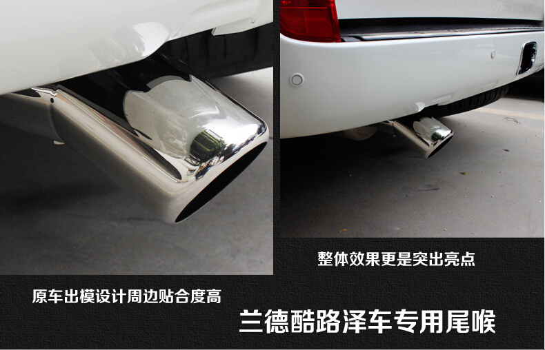 Car styling For 2007 2015 Toyota Lexus LX 570 Land Cruiser 200 exhaust pipe tail pipe