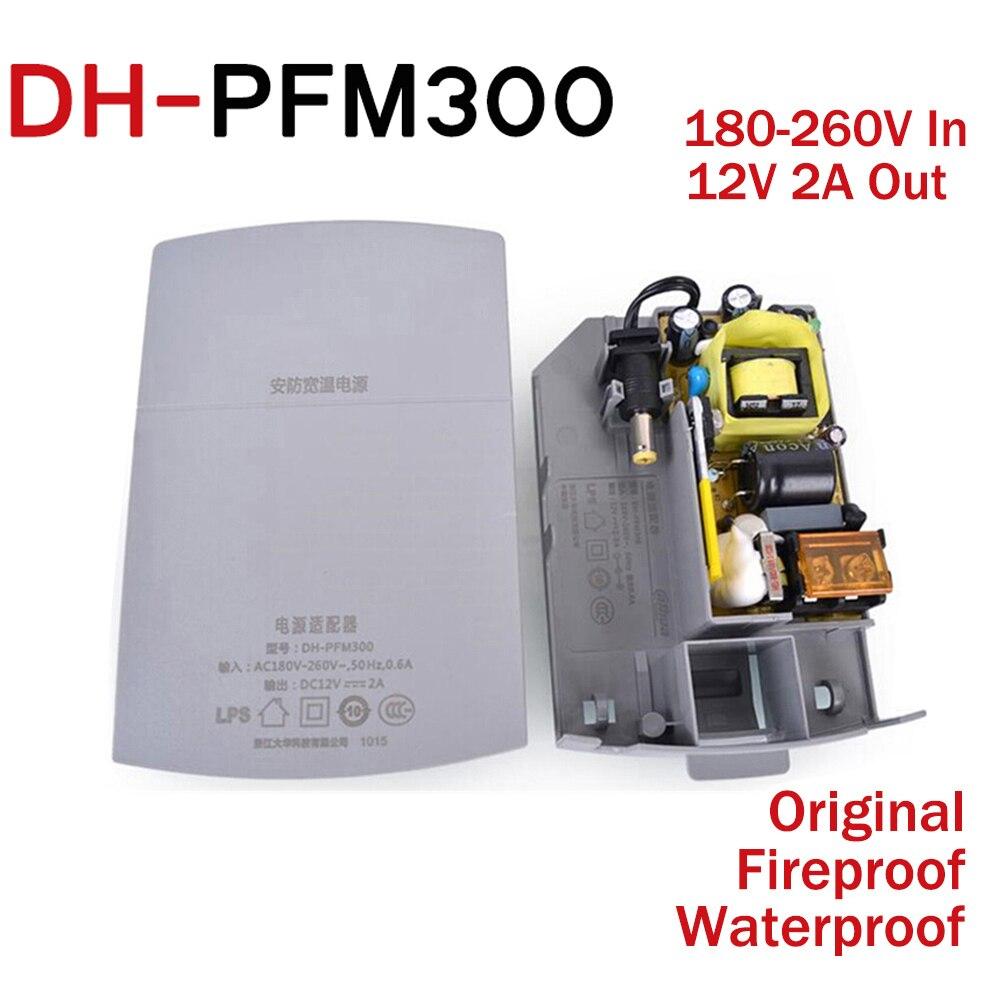 DH DH-PFM300 Original mit logo Netzteil Adapter Eingang AC 180 ~ 260 v Ausgang DC 12 v 2A Power für Cctv Kamera Wasser/Feuer-Beweis