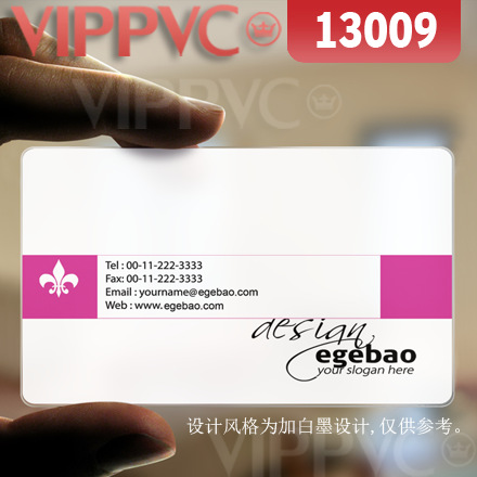 13009 colour business cards  -500pcs matte faces transparent card thin 0.36mm