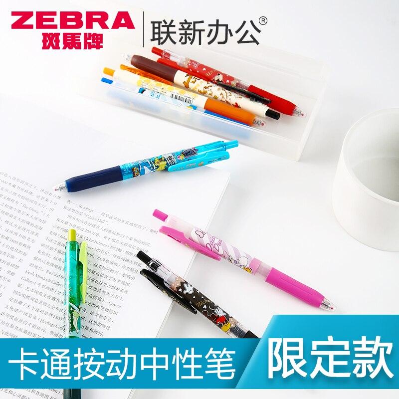 4/1PCS Japan ZEBRA Limited JJ15 Gel Pen Color Cartoon Cute Gel Pen 0.5mm japan pilot hi tecpoint v5rt gel pen test pen tip 4 color 5pcs