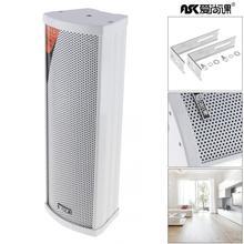 Waterproof-Speaker Outdoor 20W Rectangular for School/shopping-Mall E-20 Public-Broadcast