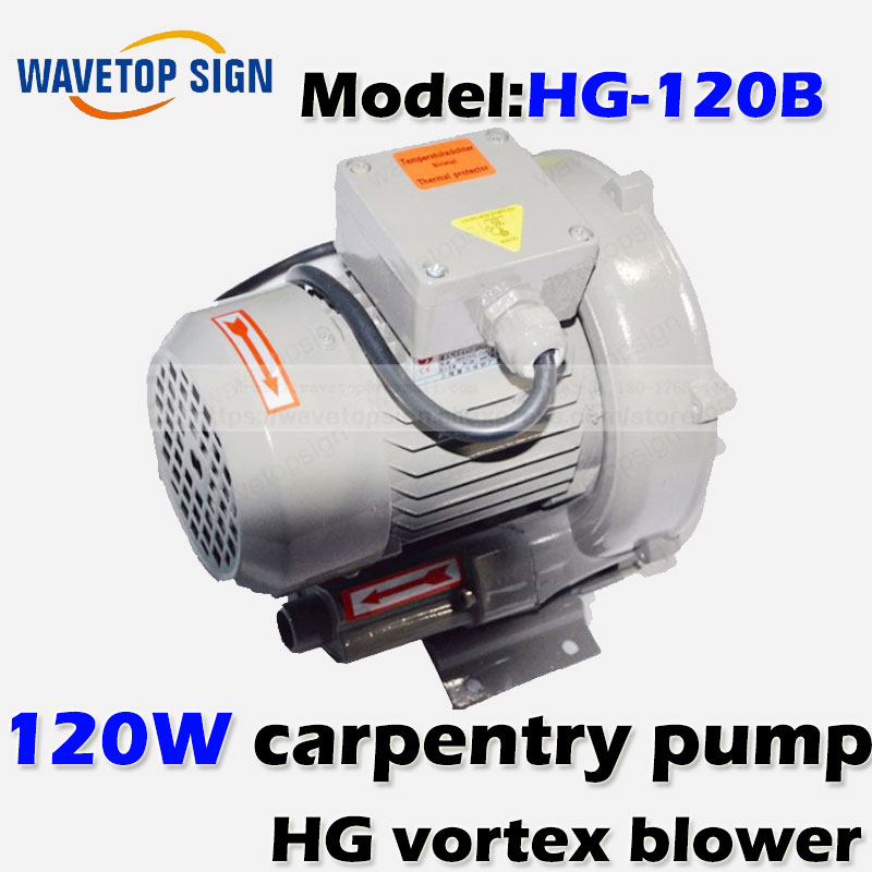 HG-120B 120W Special aluminum industrial vacuum  high pressure vacuum swirling vortex blower / carpentry pump / pond aerator салфетки hi gear hg 5585