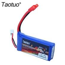 Taotuo Power Lipo Battery 7.4v 2500mah 25C For Syma X8C/X8W/X8G
