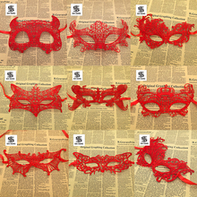 1Pcs Halloween Girls Women Black Red White Sexy Lady Lace Masks for Masquerade Party Fancy Dress Costume Birthday Party Decor