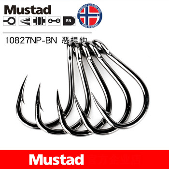 Barbed Fishing Hooks  Mustad 10827 Hooks 4X Strong Squid Hook High Carbon Steel Live Bait Circle Hook Jig Head Iron Board Hooks