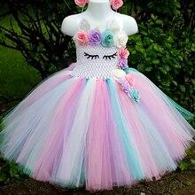 Pastel Unicorn Tutu ชุดเด็กทารกหญิงดอกไม้วันเกิด Masquerade Party Dresses เด็ก Purim วันคริสต์มาสฮาโลวีนเครื่องแต่งกาย