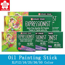 SAKURA XLP12/16/25/36/50 Boxed Oil Painting Stick, Children Coloured Crayon Art Brush Painting Supplies Paint Brushes(China)