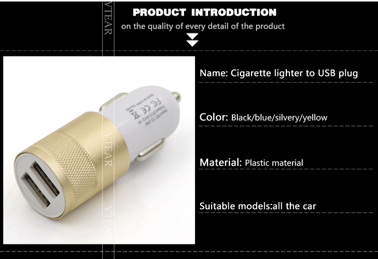 Cigarette-lighter-to-USB-plug_02