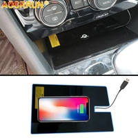 Special on board QI wireless phone charging Pad Panel Car Accessories fit For Volkswagen VW Tiguan Allspace MK2 2017 2018