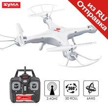 SYMA RC Drone X5A 2.4G 6 محور الدوران طائرات هليكوبتر Quadcopter التحكم عن بعد الطائرات بدون طيار لا كاميرا Dron لعب ل الأطفال