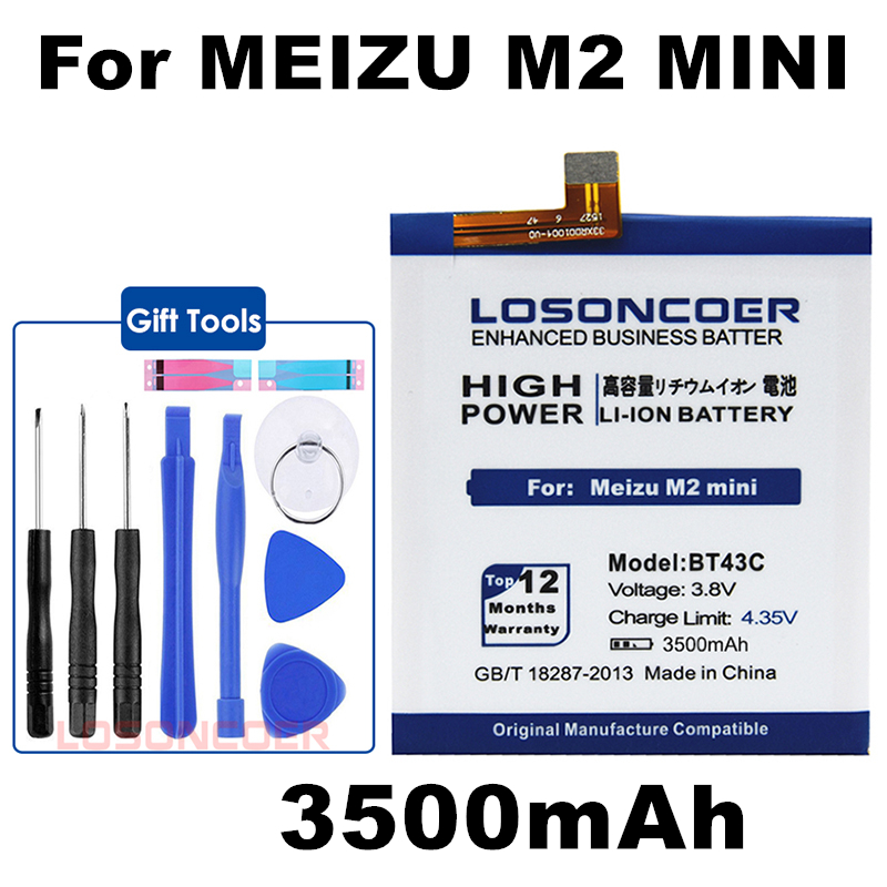 LOSONCOER 3500mAh BT43C Battery For Meizu M2 Mini Battery