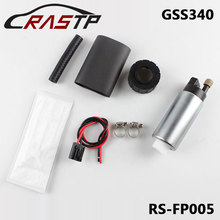 RASTP-Stainless Steel 255LPH High Pressure ELectric Fuel Pump Kit design for quiet operation 12-13.5 0-100ATV RS-FP005