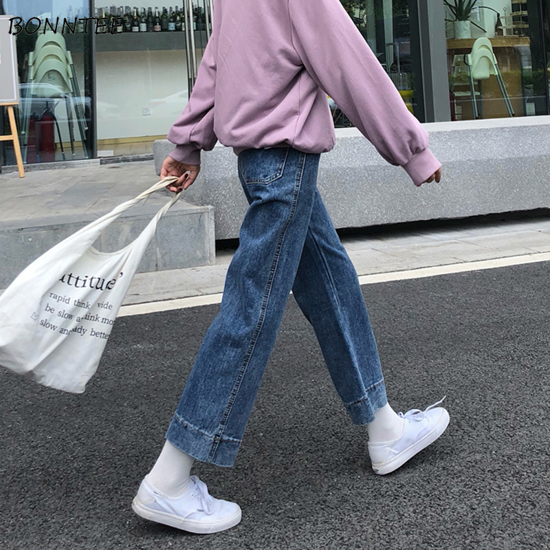 Jeans Women Spring Autumn Trendy Korean Style Elegant All-match Simple High Quality Streetwear Ulzzang Womens Trousers Casual