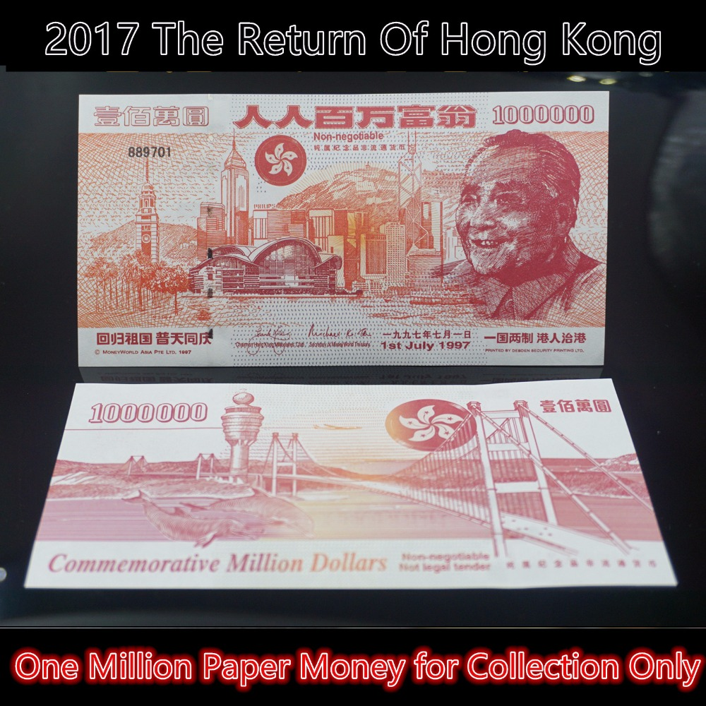 Lot of 100 Pieces China 1 trillion dragon and phoenix new test banknotes UNC