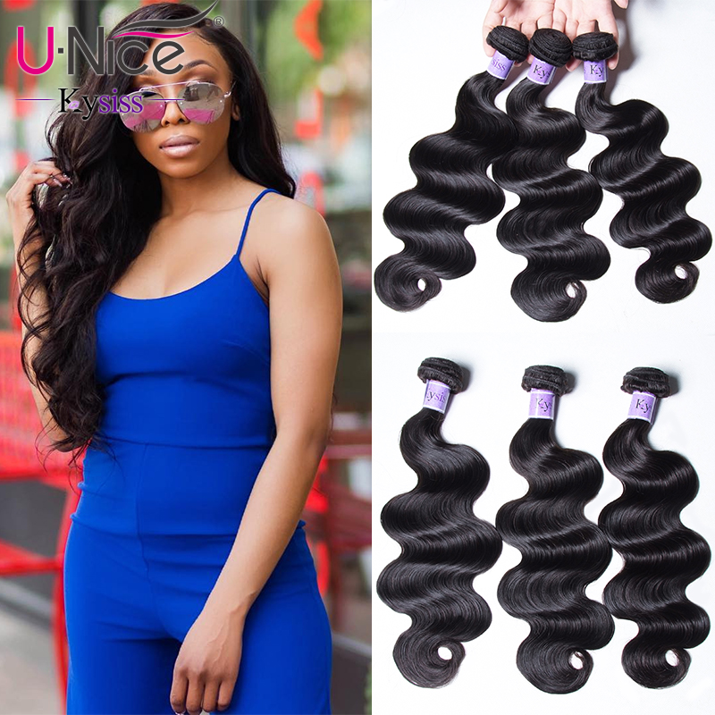 Brazilian Hair Weave 3 Bundles With Full End Natural Black Straight