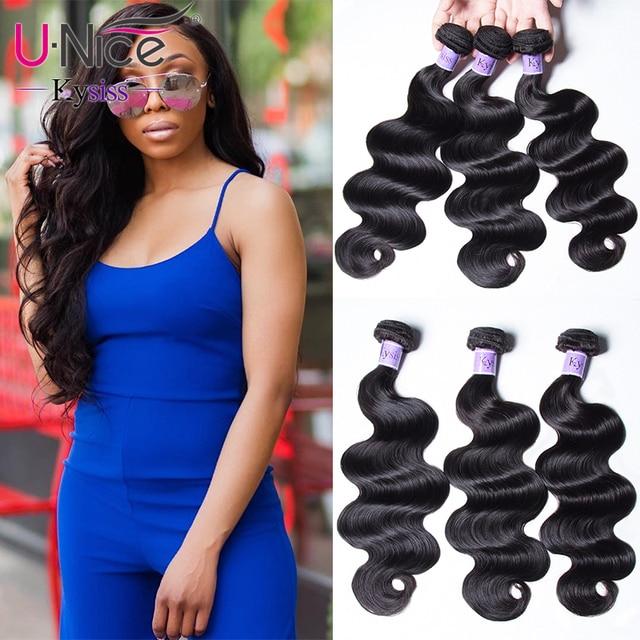 "UNice Hair Kysiss Series Brazilian Body Wave Hair 3 Bundles 100% Human Hair Extension 10-30"" Brazilian Virgin Hair Weave Bundles"