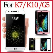 Для LG K10 K 10 K420N K430DS Закаленное Стекло-Экран Протектор Для LG k7 k 7 4 Г Версия G5 G 5 H850 3D Изогнутые Полный Охват случае