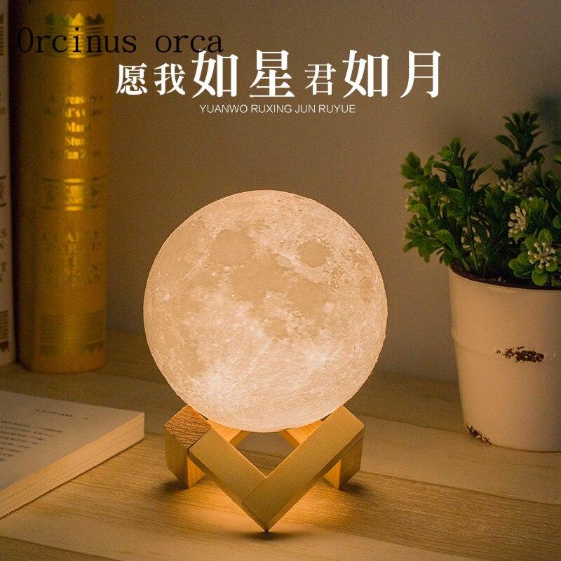 3D moon lamp LED lamp simple bedroom bedside Nightlight custom creative birthday gift Postage free