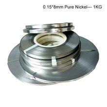 1kg 0.15*8mm pur Nickel bande 99.96% haute pureté Lithium batterie Nickel bandes pour 18650 batterie soudage par points Nickel ceinture