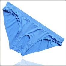 2017 Бесплатная доставка Мужские удобные открытой передней Sheer отверстие мужские Underwear Ice Silk трусы открыть JJ сексуальный Underwear
