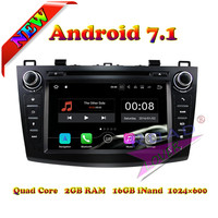 Wanusual 2G 16GB Quad Core Android 7 1 Car Head Unit DVD Player For Mazda 3