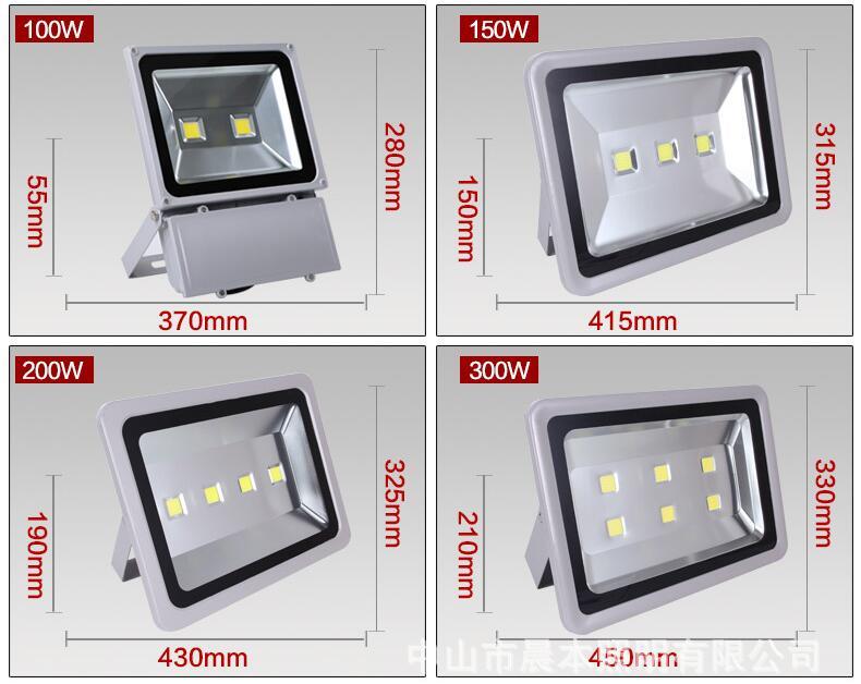 Waterproof 100W 150W 200W 300W Led Floodlight Outdoor Lighting Led Spotlight Street Lamp Led Projectors Landscape Light X 4PCS