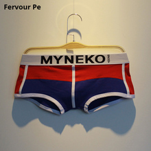 Fervour pe Mens Boxer Cotton Solid Breathable U convex bag panties personality Color Patchwork Underwear B19017