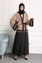 MZ Garment Women's Elegant Long Sleeve Coat Fashionable Chiffon Cardigan Muslim Islamic Open Front Abaya Coat