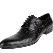 Autumn new England stone pattern men's shoes pointed shoes youth lace-up business casual shoes