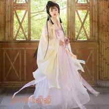 Womens Dresses Coat Tops Hanfu Tang Dynasty Han Chinese Traditional 3pcs Set