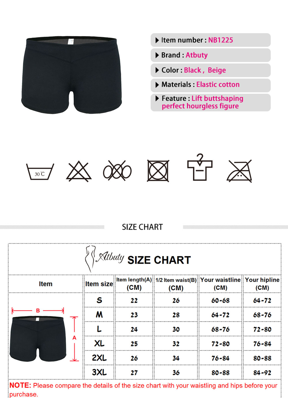 NB4002-3 Atbuty Control Pants Breathable Women  Butt Lifter Shorts with Tummy Control (2)