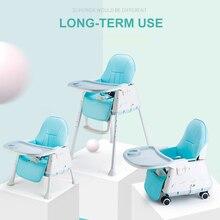 Детский регулируемый обеденный стул милый простой прочный безопасное сиденье защита окружающей среды PP детский Крытый Открытый стульчик для кормления